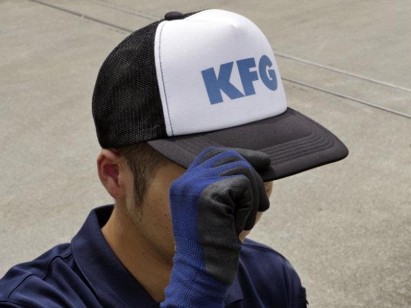KFGの帽子